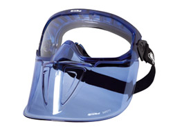 Blast Visor DISCONTINUED